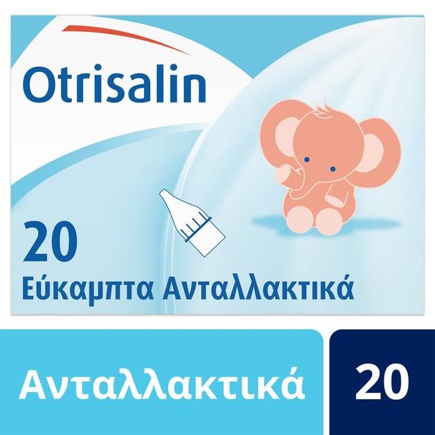 Otrisalin  Εύκαμπτα  Ανταλλακτικά για Συσκευή Ρινικής Απόφραξης 20 Τεμάχια