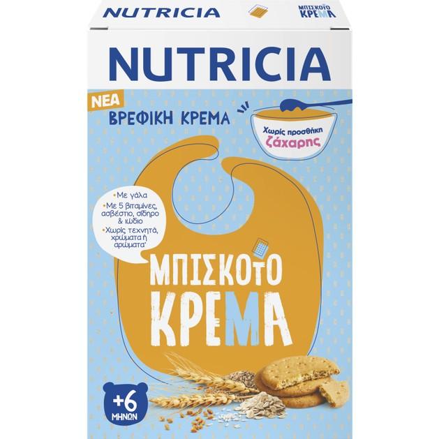 Nutricia Κρέμα Μπισκότα από τον 6ο Μήνα 250gr