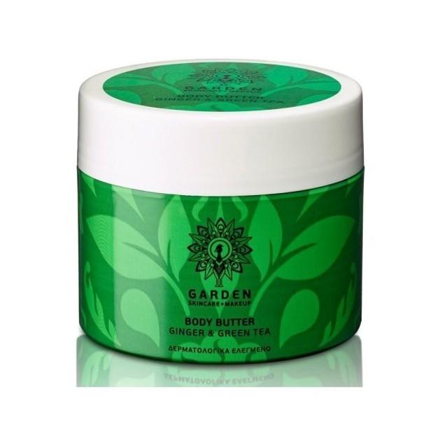 Garden of Panthenols Body Butter Ginger & Green Tea Θρεπτικό και Ενυδατικό Βούτυρο Σώματος με Πράσινο Τσάι 200ml