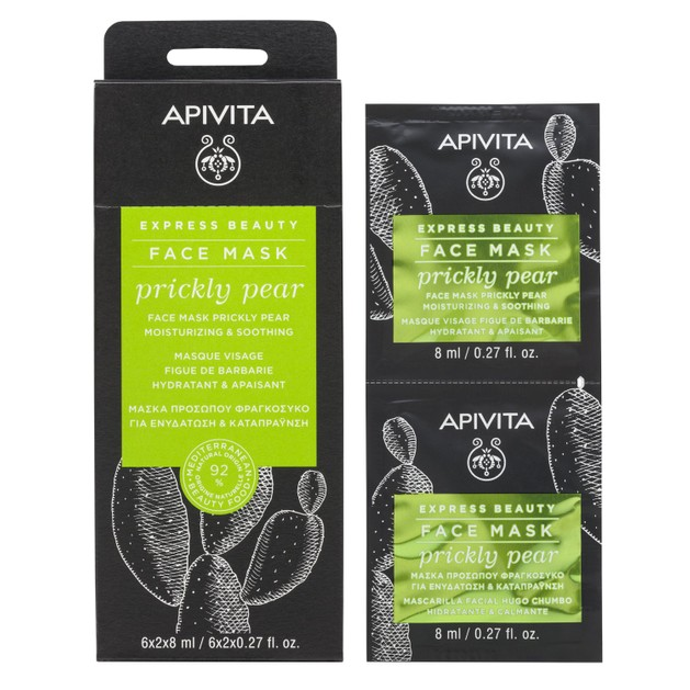 Express Gold With Prickly Pear 2x8ml - Apivita