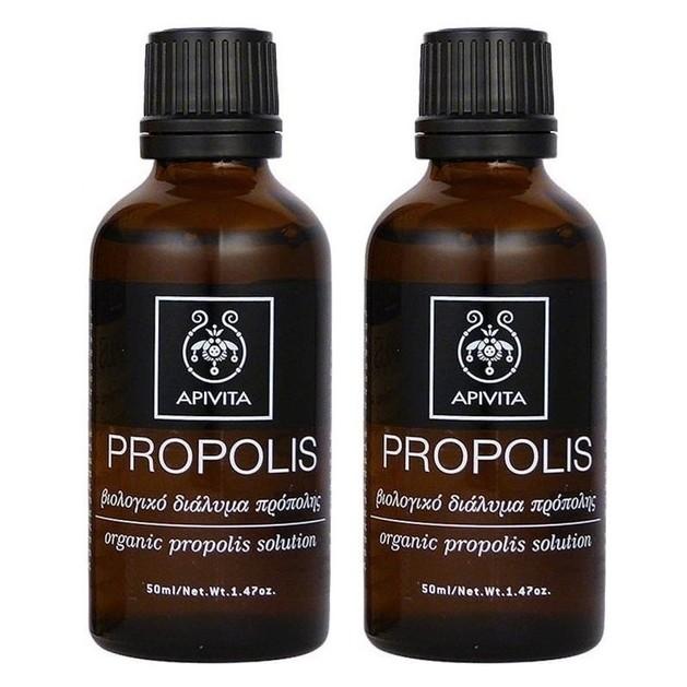 Apivita Πακέτο Προσφοράς Propolis Organic Propolis Solution Βιολογικό Διάλυμα Πρόπολης 2x50ml 1+1 Δώρο