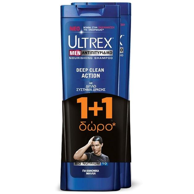 Ultrex Men Σαμπουάν Για Κανονικά Μαλλιά 2x400ml  Πακέτο 1+1
