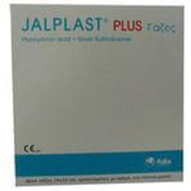 Jalplast Healing Plasters Γάζες Επούλωσης 10 x10 cm  Διατηρούν το Τραύμα Υγρό με Αποτέλεσμα  τη Γρήγορη Επούλωσή του 10 τεμάχια
