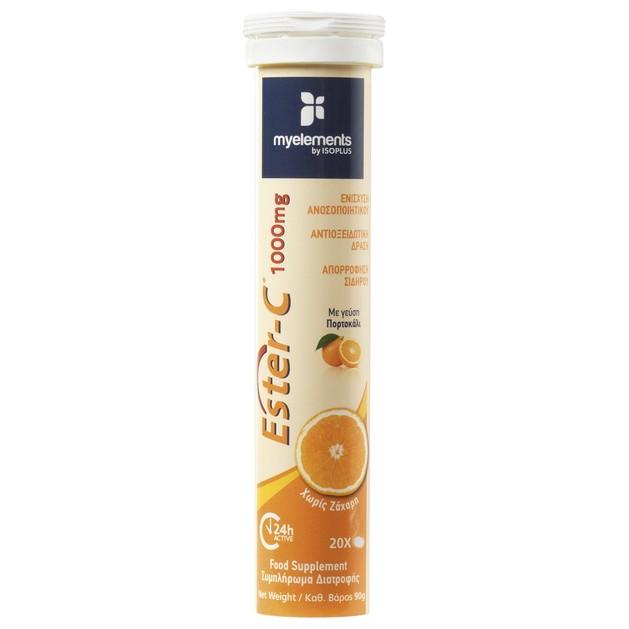 MyElements Ester-C 1000mg Συμπλήρωμα Διατροφής Βιταμίνης C Εστερικής Μορφής για Γρήγορη Απορρόφηση Γεύση Πορτοκάλι 20 Effer.Tabs