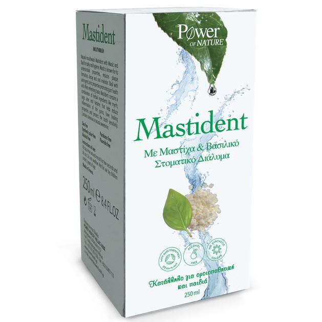 Power Health Mastident Mouthwash 250ml