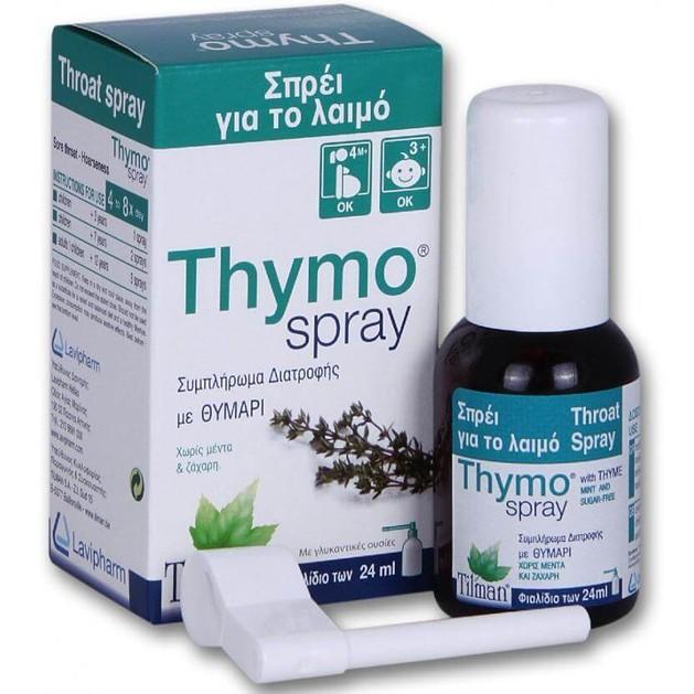 Tilman Thymo Spray Spray με Θυμάρι, Καταπραϋνει, Καθαρίζει & Καταπολεμά την Βραχνάδα του Λαιμού, Χωρίς Ζάχαρη & Μέντα 24ml