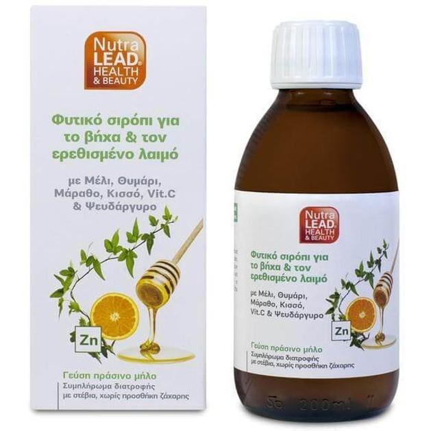 Δώρο Φυτικό Σιρόπι για το Βήχα & τον Ερεθισμένο Λαιμό με Μέλι, Θυμάρι, Μάραθο, Κισσό,Vit.C,Ψευδάργυρο 200ml