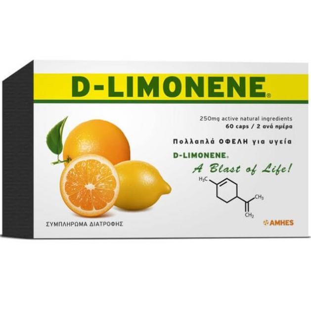 John Noa D-Limonene Συμπλήρωμα Διατροφής με Αντιοξειδωτικές και Αντιφλεγμονώδεις Ιδιότητες 60 Caps