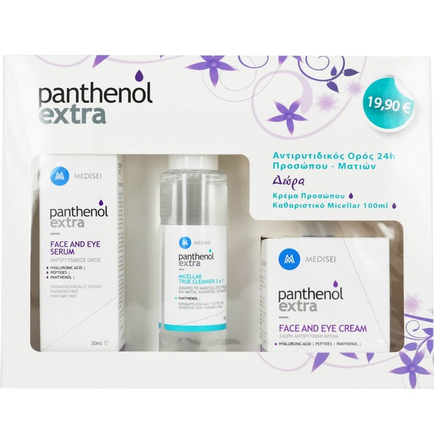 Medisei Panthenol Extra Πακέτο Προσφοράς Face & Eye Serum 30ml, Face& Eye Cream 50ml, Micellar 100ml