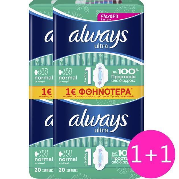 Always Πακέτο Προσφοράς Ultra Normal Plus Jumbo Pack 2 x 20τεμάχια 1+1 Δώρο
