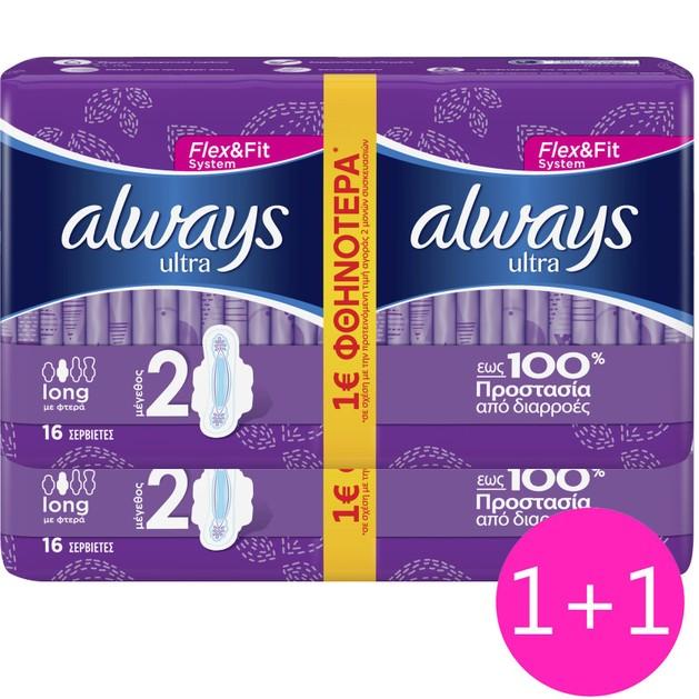 Always Πακέτο Προσφοράς Ultra Long Plus Σερβιέτες με Τέλεια Εφαρμογή 2 x 16τεμάχια 1+1 Δώρο