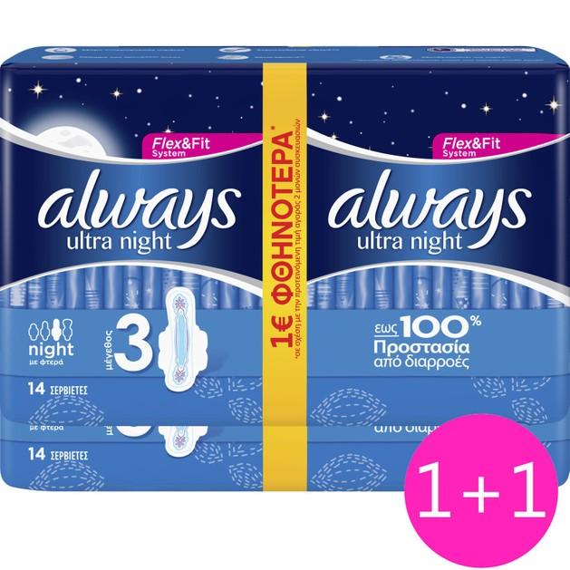 Always Πακέτο Προσφοράς Ultra Night Σερβιέτες για την Διάρκεια της Νύχτας 2 x 14 τεμάχια 1+1 Δώρο