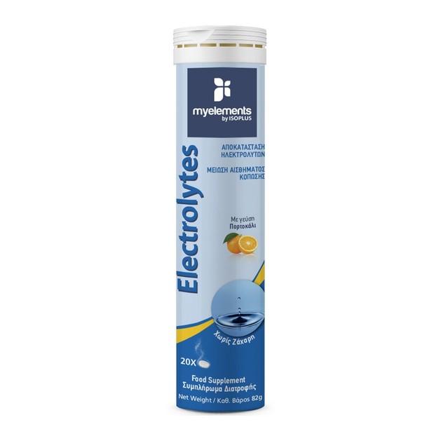 My Elements Electrolytes Συμπλήρωμα Διατροφής για την Αποκατάσταση των Ηλεκτρολυτών στον Οργανισμό με Γεύση Πορτοκάλι 20 Τεμάχια