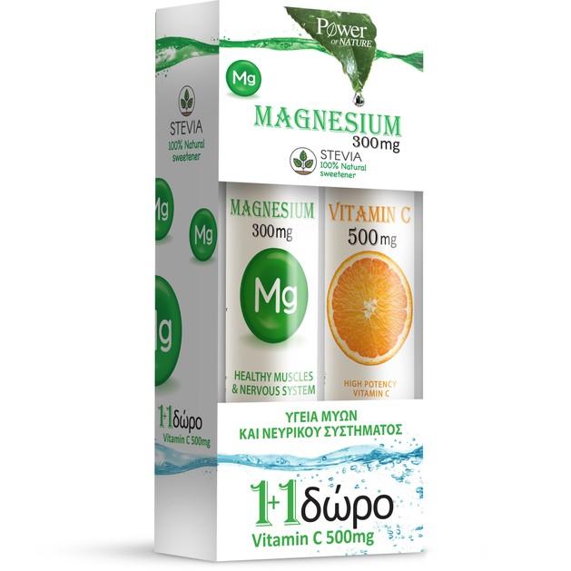 Power Health Magnesium 20Effer.tabs &  Vitamin C 500mg 20Effer.tabs