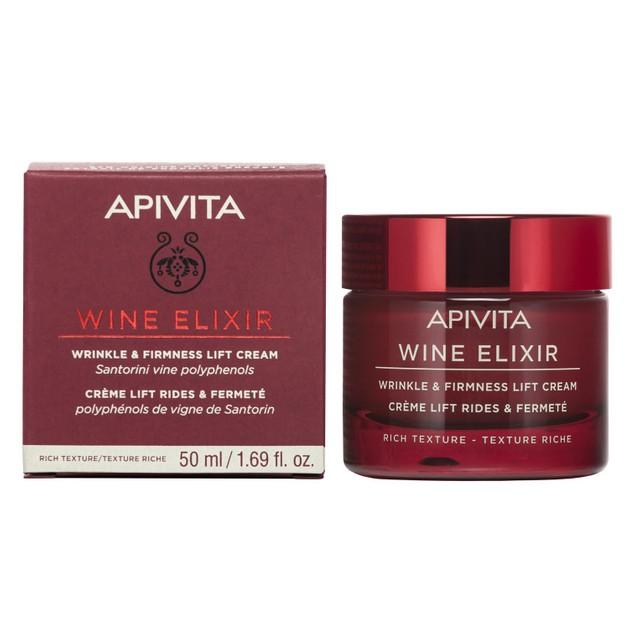 Apivita Wine Elixir Wrinkle & Firmness Lift Rich Day Cream 50ml