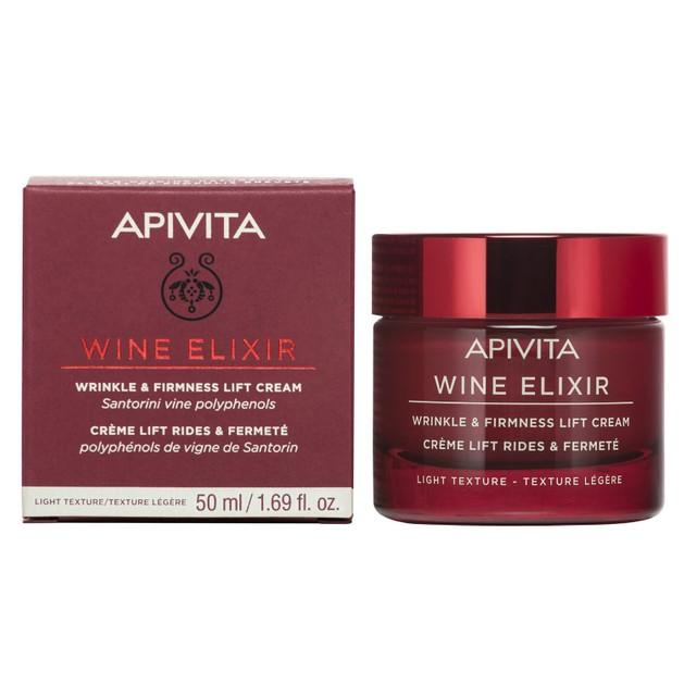 Apivita Wine Elixir Wrinkle & Firmness Lift Light Day Cream 50ml