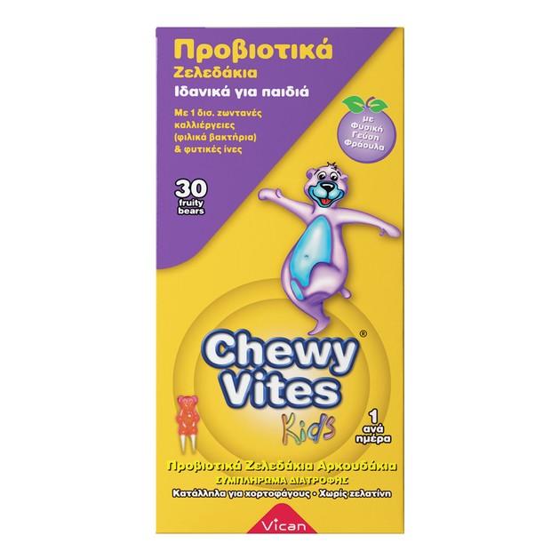 Chewy Vites Kids Tummy Support Προβιοτικά Ζελεδάκια για Παιδιά Βοηθά στην Καλή Υγεία του Πεπτικού Συστήματος 30 Fruity Bears