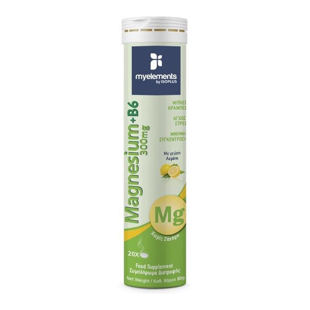 My Elements Magnesium 300mg & B6 Συμπλήρωμα Διατροφής για Τόνωση Μυϊκού,Νευρικού Συστήματος & Κράμπες Γεύση Λεμόνι 20 Effer.Tabs