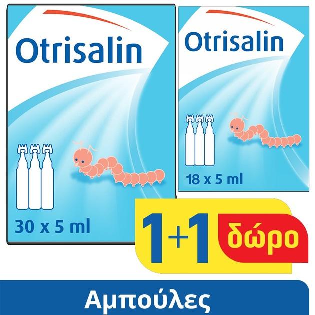 Otrisalin Promo Αποστειρωμένος Φυσιολογικός Ορός σε Αμπούλες 30 x 5ml & Δώρο 18 x 5ml
