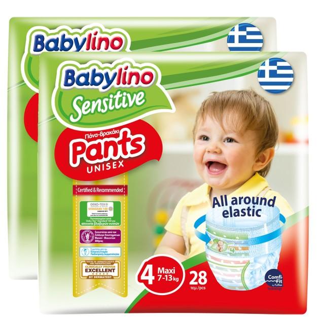 Babylino Πακέτο Προσφοράς Sensitive Pants Unisex No4 Maxi (7-13kg) 2x28 πάνες 1+1 Δώρο