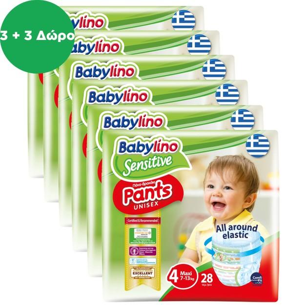 Babylino Πακέτο Προσφοράς Sensitive Pants Unisex No4 Maxi (7-13kg) 168 πάνες