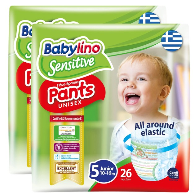 Babylino Πακέτο Προσφοράς Sensitive Pants Unisex No5 Junior (10-16kg) 2x26 πάνες 1+1 Δώρο