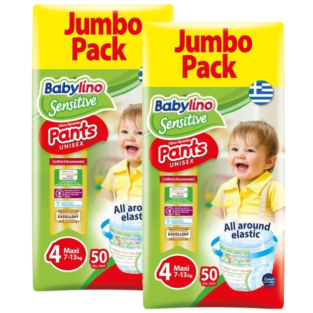 Babylino Πακέτο Προσφοράς Sensitive Pants Unisex No4 Jumbo Pack (7-13kg) 2x50 πάνες 1+1 Δώρο