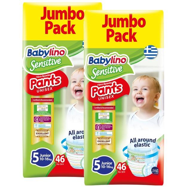Babylino Πακέτο Προσφοράς Sensitive Pants Unisex No5 Jumbo Pack Junior (10-16kg) 2x46 πάνες 1+1 Δώρο