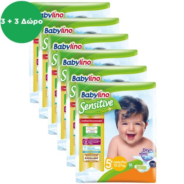 Babylino Πακέτο Προσφοράς Sensitive Carry Pack Junior Plus Νο5+ (13-27kg) 96 Πάνες