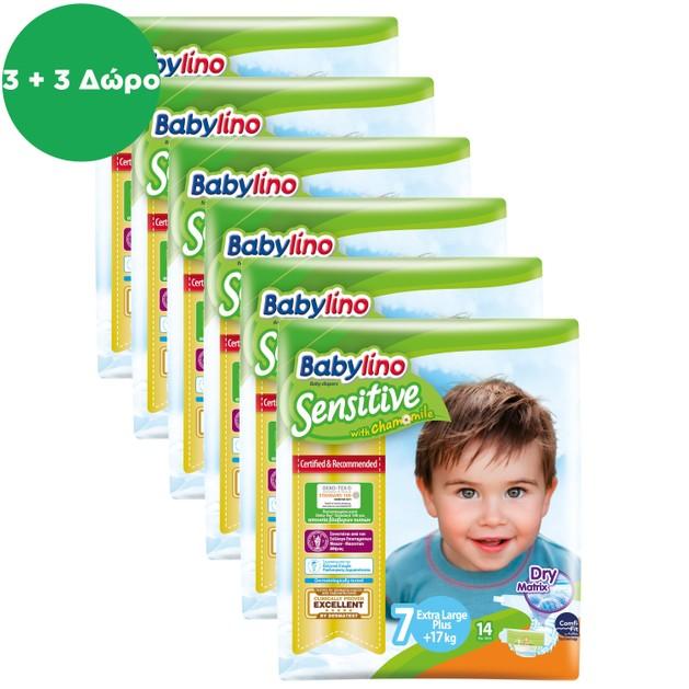 Babylino Πακέτο Προσφοράς Sensitive Carry Pack Extra Large Plus Νο7 (17+kg) 84 Πάνες