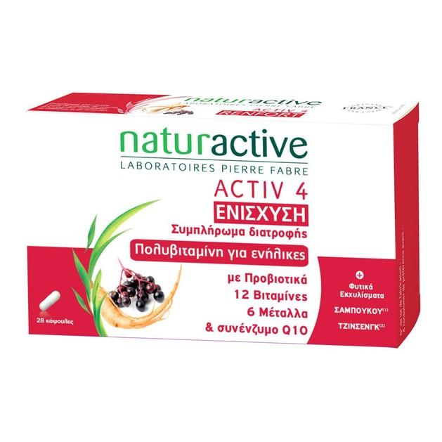Naturactive Activ 4 Renfort Συμπλήρωμα Διατροφής για την Ενίσχυση του Ανοσοποιητικού Συστήματος στο Κρυολόγημα 28caps