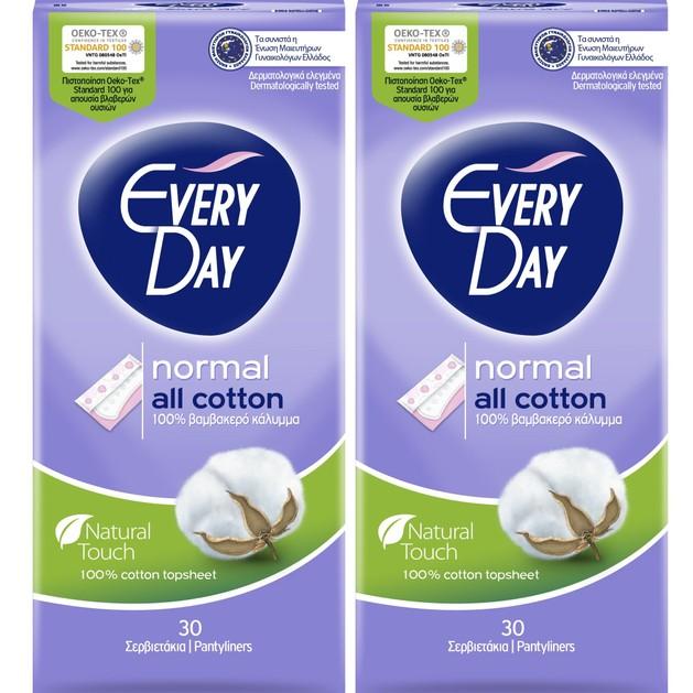 Every Day Πακέτο Προσφοράς All Cotton Normal Ανατομικά Σερβιετάκια με Βαμβακερό Κάλυμμα 2x30 Τεμάχια 1+1 Δώρο