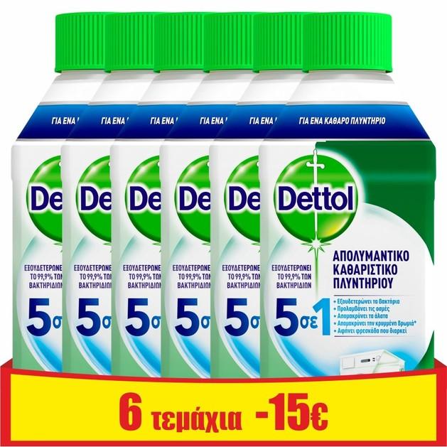 Dettol Πακέτο Προσφοράς Classic Απολυμαντικό Πλυντηρίου Εξουδετερώνει τα Βακτήρια & Εμποδίζει Τις Δυσάρεστες Οσμές 6x250ml