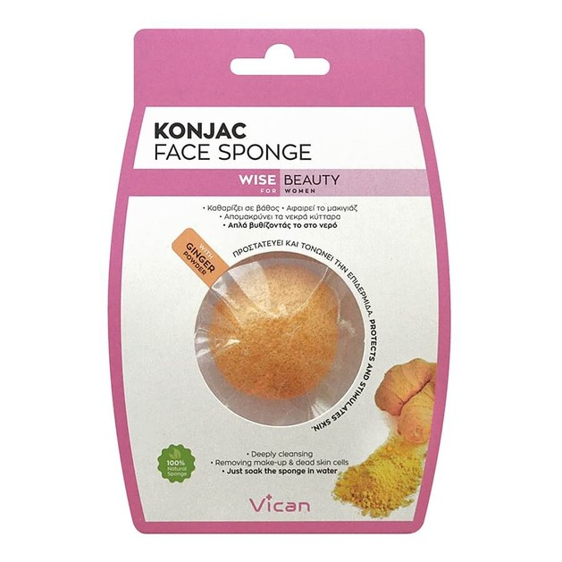 Vican Wise Beauty Konjac Face Sponge Ginger Powder 1τμχ