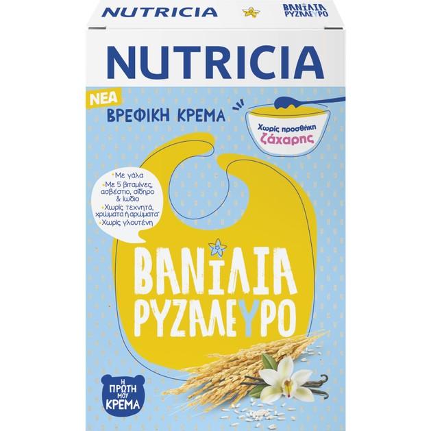 Nutricia Βρεφική Κρέμα Βανίλια Ρυζάλευρο από τον 6ο Μήνα 250gr