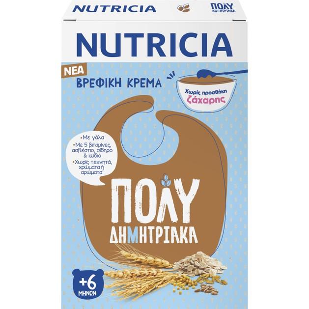 Nutricia Πολυδημητριακά από τον 6ο Μήνα 250gr