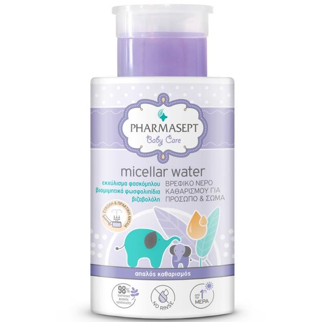 Pharmasept Baby Care Micellar Water Βρεφικό Νερό Καθαρισμού με Εκχύλισμα Φασκόμηλου 300ml