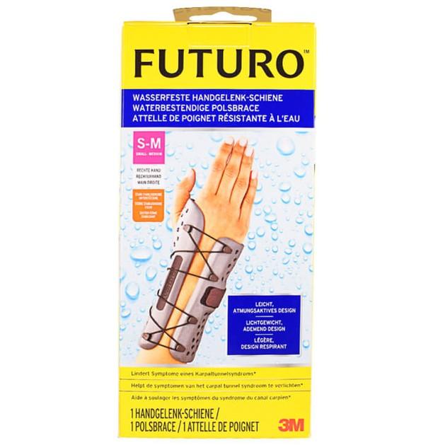 Futuro Αδιάβροχος Περικάρπιος Νάρθηκας για Δεξί Χέρι 3Μ 1 Τεμάχιο
