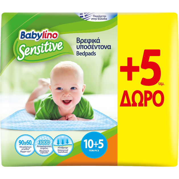 Babylino Sensitive Bedpads Υποσέντονα 90 x 60cm με Μεγάλη Απορροφητικότητα & Αδιάβροχη Επένδυση 10 τεμάχια  + 5 ΔΩΡΟ