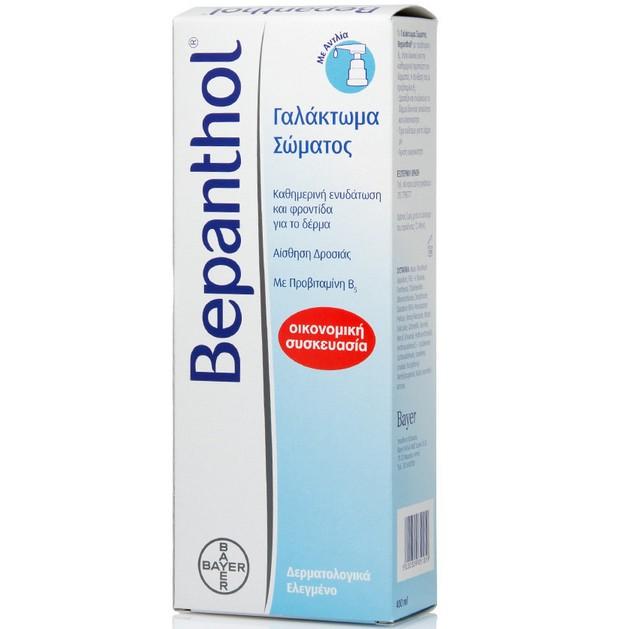 Bepanthol Γαλάκτωμα Σώματος 400ml