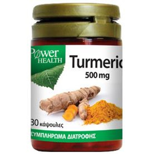 Power Health Turmeric 500 mg 30caps