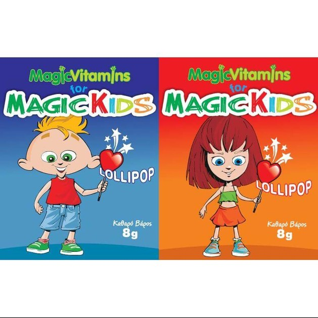 Magic Vitamins For Magic Kids Πολυβιταμινούχο Γλειφιντζούρι για Γλυκειά Δύναμη