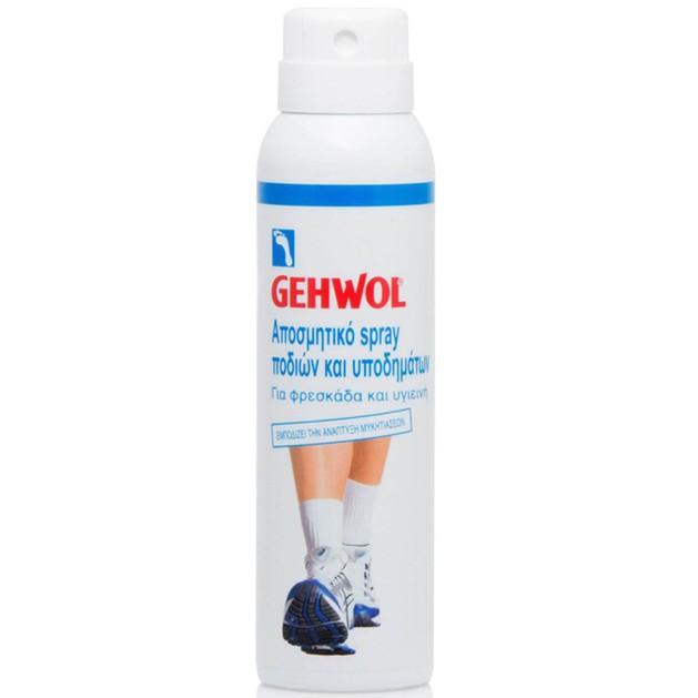 Gehwol Αποσμητικό Spray 150ml