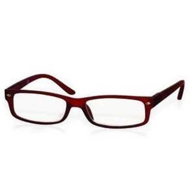 Γυαλιά Διαβάσματος Κοκκάλινα σε Κόκκινο Χρώμα με Ειδική Θήκη Φύλαξης