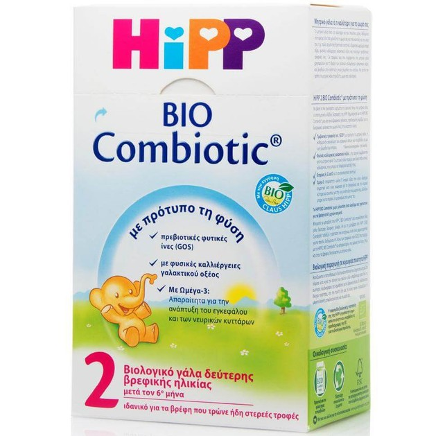 HiPP 2 Bio Combiotic Από Τον 6ο Μήνα 600gr