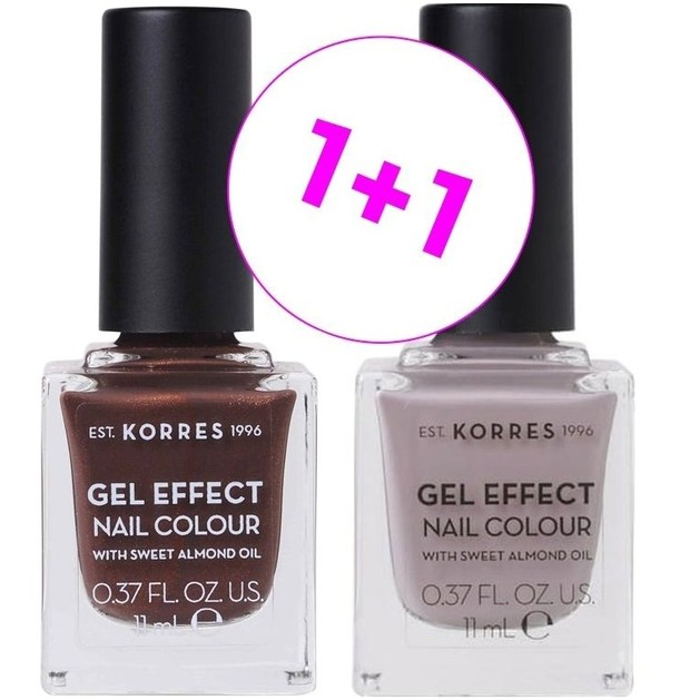 Korres Promo Nails Set 1 Seashell 61 & Cocoa Cream 35, 2χ11ml