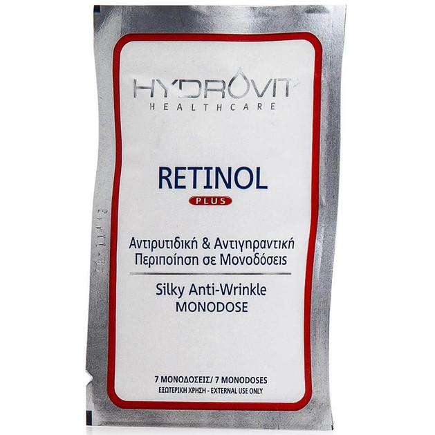 Hydrovit Retinol Plus Αντιρυτιδικές/Αντιγηραντικές Μονοδόσεις 7 τεμάχια