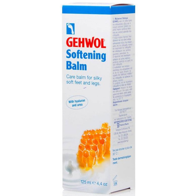 Gehwol Softening Balm 125ml