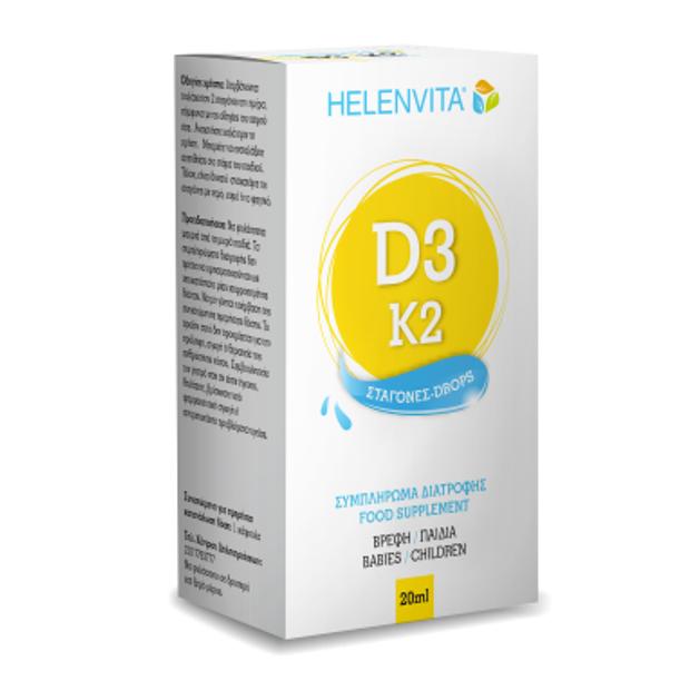 Helenvita D3 & K2 Drops Συμπλήρωμα Διατροφής για Βρέφη & Παιδιά 20ml
