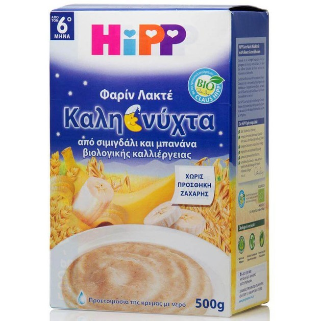 HIPP Φαρίν Λακτέ Καληνύχτα με Σιμιγδάλι & Μπανάνα Βιολογικής Καλλιέργειας από τον 6ο Μήνα  500gr